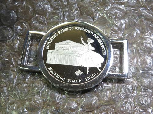 シルバー製コイン枠