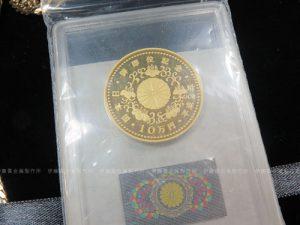 平成天皇在位10万円金貨