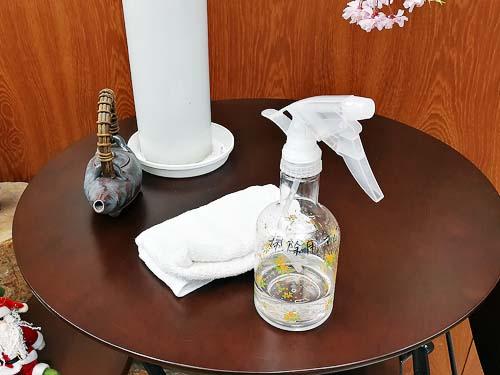 清掃用アルコール
