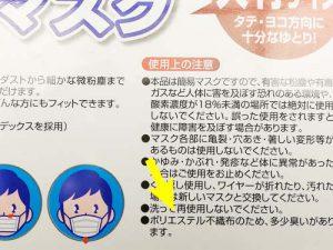 不織布マスクの原料