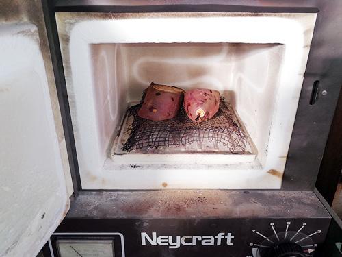 キャスト(鋳造)後の焼き芋