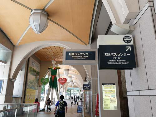 名古屋駅名鉄バスセンター